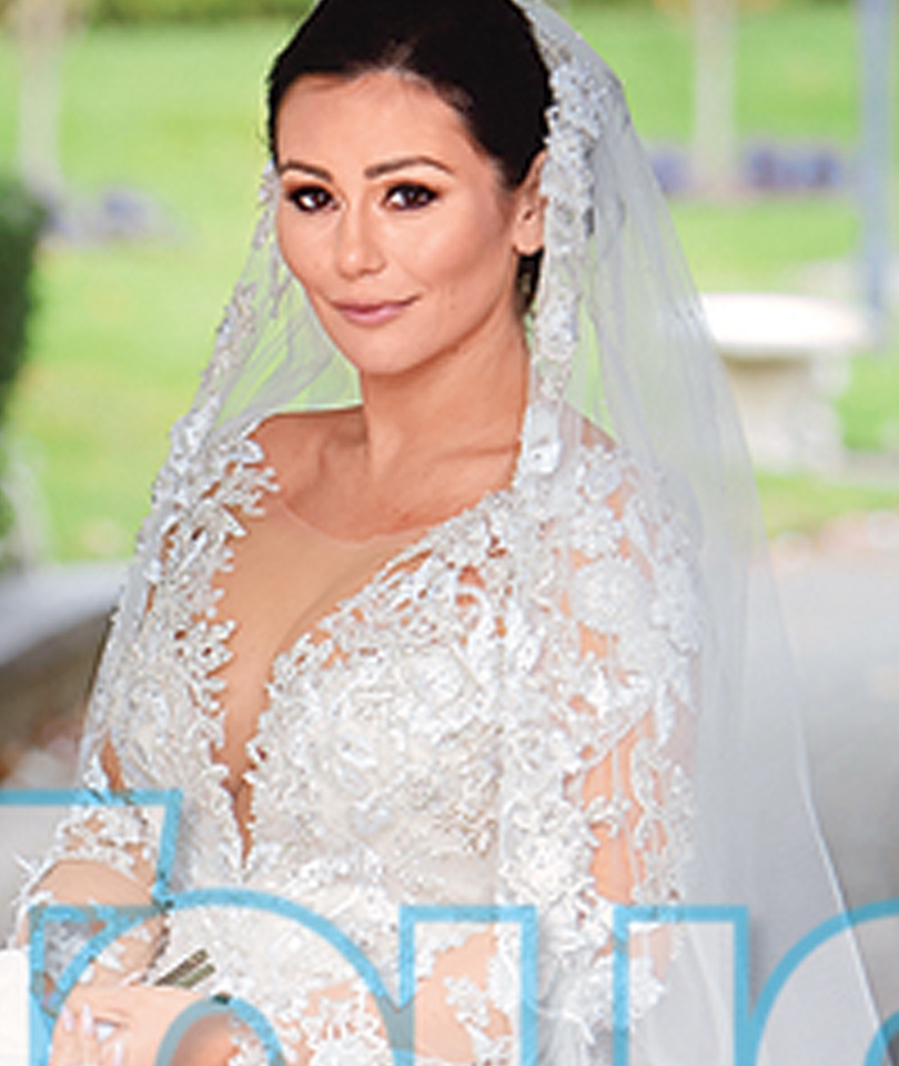 See the First Pic of JWoww's Wedding Dress!