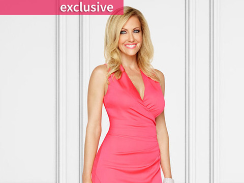 """Real Housewives of Dallas"" Star Stephanie Hollman Talks Peeing In Bushes, Jesus Juice…"