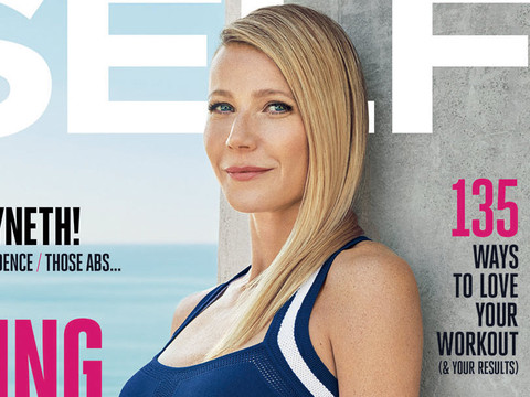 Yes, Gwyneth Paltrow Has Sex -- And She's Proud Of It!
