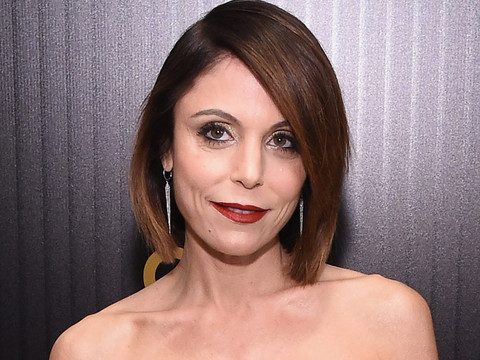 Bethenny Frankel Shows Off Hot Bikini Bod In New Sexy Selfie