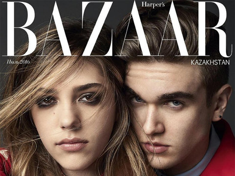 Stallone's Gorgeous Daughter Covers Harper's Bazaar