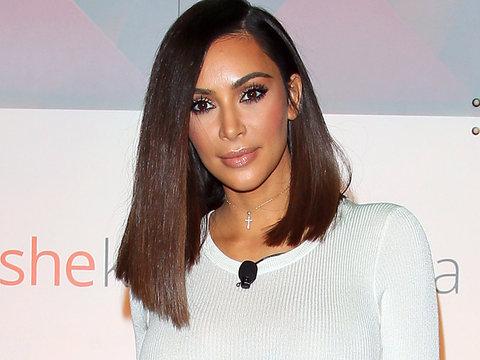 "Kim Kardashian: ""My Curves Make Me Who I Am"""