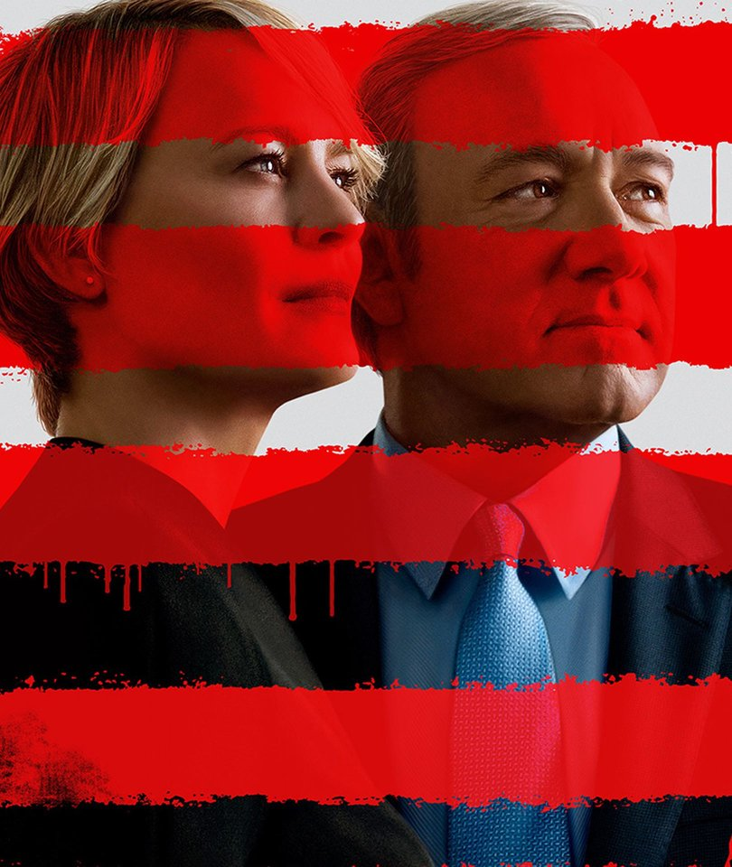 First 'House of Cards' Season 5 Trailer