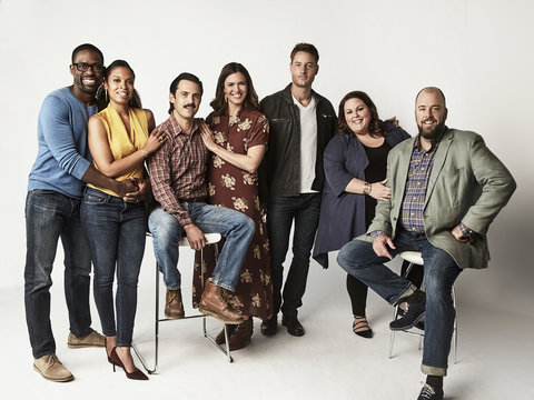 'This is Us' Family Portraits