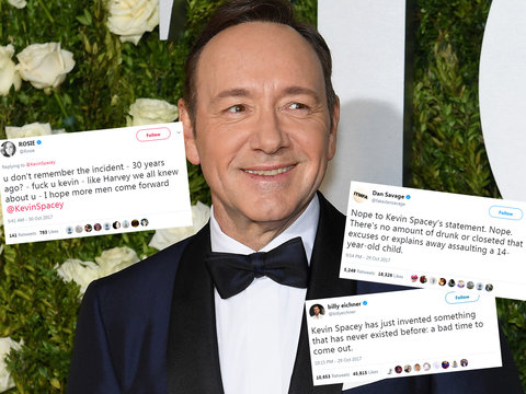 Kevin Spacey's 'Sincerest Apology' to Anthony Rapp Doesn't Go Over Well