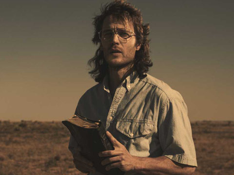 14 Bizarre Things You May Not Remember About the Waco Tragedy