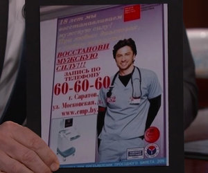 Russia Uses Zach Braff's Face for Erectile Dysfunction Ads